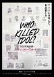 WHO KiLLED IDOL ? -SiS消滅の詩- ディレクターズカット