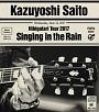 斉藤和義 弾き語りツアー2017 雨に歌えば Live at 中野サンプラザ 2017.06.21(通常盤)