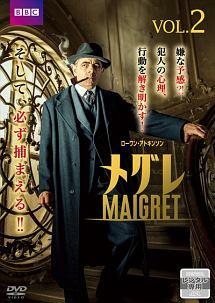 フィオナ・ショー『MAIGRET/メグレ』