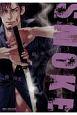 媚の凶刃 SMOKE (3)