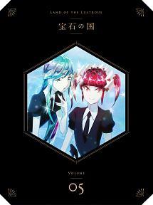 宝石の国 Vol.5