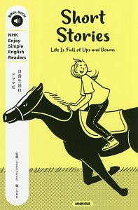 NHK Enjoy Simple English Readers Short Stories Life Is Full of Ups and Downs 音声DL BOOK