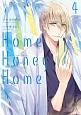 Home,Honey Home (4)