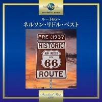 ルート66~ネルソン・リドル・ベスト