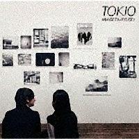 TOKIO『見上げた流星』