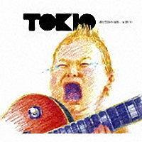 TOKIO『羽田空港の奇跡/KIBOU』
