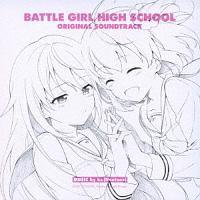 バトルガール ハイスクール/f*f『TVアニメ「バトルガール ハイスクール」 オリジナルサウンドトラック』