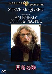 リチャード・ブラッドフォード『民衆の敵』