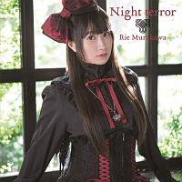 村川梨衣『Night terror』