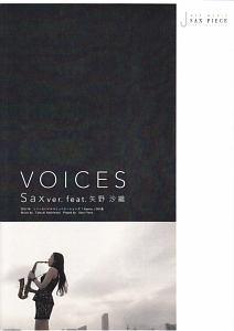 『VOICES Sax ver.feat.矢野沙織』矢野沙織