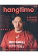 hangtime 日本のバスケットボールを追いかける新雑誌(5)