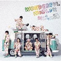 Wonderful World !!