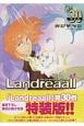 Landreaall<特装版> (30)