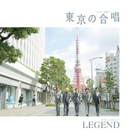 マーヴィン・ピア-ト『東京の合唱』