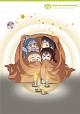 干物妹!うまるちゃんR Vol.6