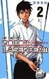ROBOT×LASERBEAM (2)