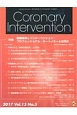 Coronary Intervention 13-5 特集:医療経済とインターベンション