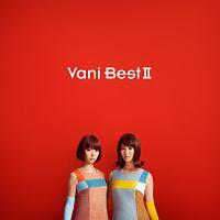 遠藤舞『VaniBestII』
