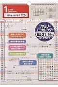 E531 ファミリーエコカレンダー 壁掛 A3 2018