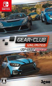 GEAR・CLUB Unlimited
