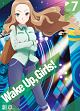 Wake Up, Girls! 新章 vol.7
