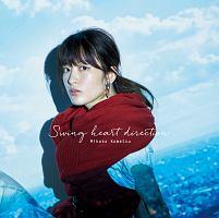 小松未可子『Swing heart direction』
