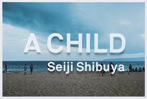 澁谷征司『A CHILD 澁谷征司写真集』