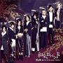 軌跡 BEST COLLECTION+(LIVE盤)(DVD付)