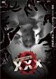呪われた心霊動画 XXX(トリプルエックス) 9