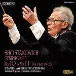 スクロヴァチェフスキ(スタニフラフ)『ショスタコーヴィチ:交響曲 第10番 第11番≪1905年≫』