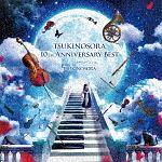 TSUKINOSORA 10th Anniversary Best