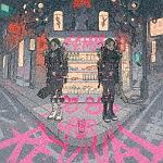 80s/90s J-POP REVIVAL
