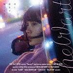 For Tracy Hyde『he(r)art』