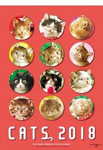 ビッグコミックオリジナル 村松誠 猫カレンダー 2018