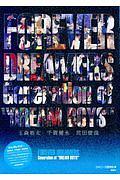 "『FOREVER DREAMERS Generation of ""DREAM BOYS""』トム・コンティ"