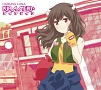 KIRAMEKI☆ライフライン(期間限定盤)(DVD付)