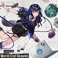 World End Heaven