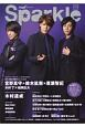 Sparkle PECIAL PHOTO&INTERVIEW:宮野真守×鈴木拡樹×廣瀬智紀 舞台stageがキーワード(32)