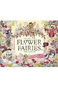シシリー・メアリー・バーカー『FLOWER FAIRIES Calendar 2018』