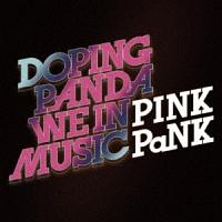 カーディナル・オフィシャル『WE IN MUSIC / PINK PaNK』