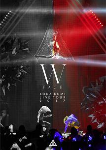 ジュリー・ホワイト『KODA KUMI LIVE TOUR 2017 -W FACE-』