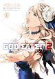GOD EATER2 (8)