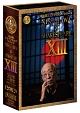 彩の国シェイクスピア・シリーズ NINAGAWA×SHAKESPEARE DVD BOX XIII(「ヴェローナの二紳士」/「尺には尺を」)