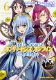 Only Sense Online-オンリーセンス・オンライン- (6)