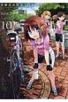南鎌倉高校女子自転車部 (10)