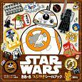 STAR WARS BB-8 つぶやきシールブック