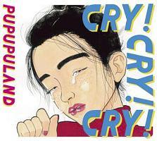 プププランド『CRY! CRY! CRY!』