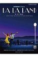 混声四部合唱ミニアルバム LA LA LAND
