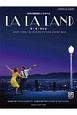 女声三部合唱ミニアルバム LA LA LAND