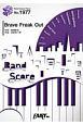 Brave Freak Out/LiSA TVアニメ「クオリディア・コード」オープニングテーマ